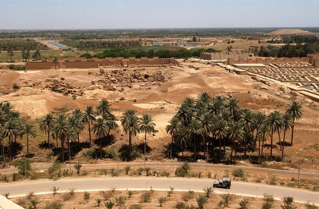 Modern-day Babylon in Iraq, about 50 miles south of Baghdad. It has been estimated that Babylon was the largest city in the world from c. 1770 to 1670 BC, and again between c. 612 and 320 BC.